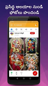 screenshot of mymandir - Rashifal, Hindu Panchang, Bhakti Videos version 5.6.3
