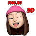 Download \ud83d\ude4c New Stickers of Emojis in 3D (WAstickerapps) 1.3 APK